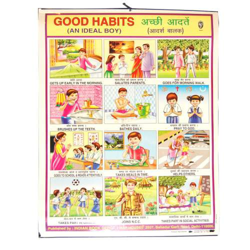 Affiche, poster plastifié inde, Good Habits