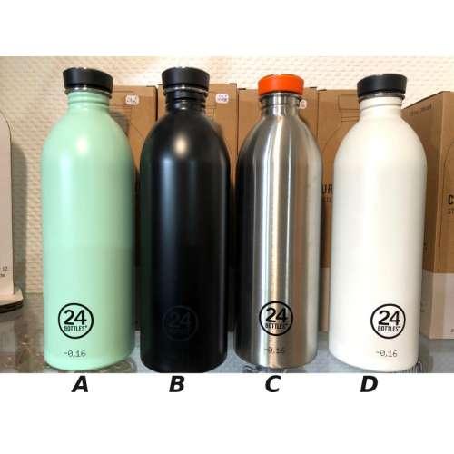 Gourde Urban Bottle Légère et Résistante 1L - 24Bottles