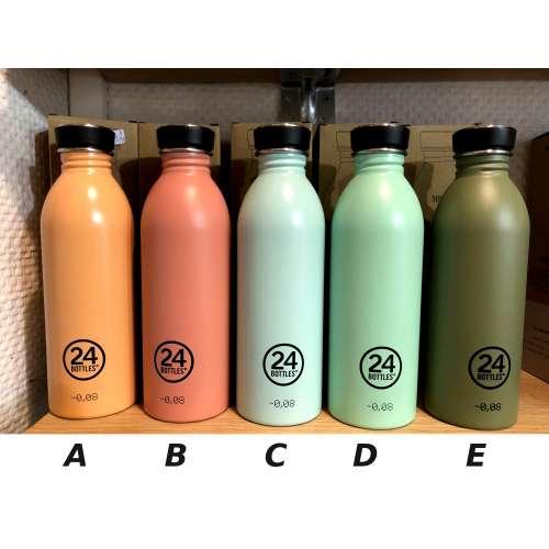 Gourde Urban Bottle Légère et Résistante 0,5L - 24Bottles